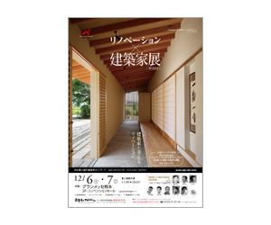 aso_kumamoto141206