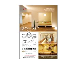KAGOSHIMAnansatsu150131