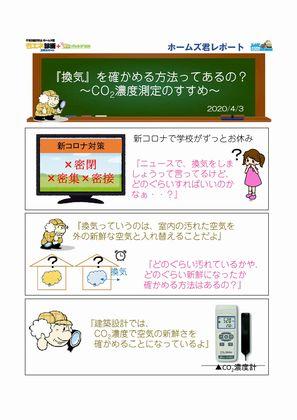 PDF ファイル-1